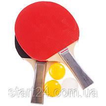Набор для настольного тенниса 2 ракетки, 3 мяча Macical MT-805 (древесина, резина, пластик), фото 2