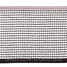 Сетка для настольного тенниса с клипсовым креплением DONIC МТ-808335 Clipmatic (металл, NY, PVC чехол), фото 2