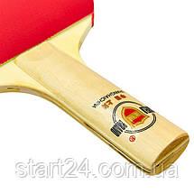 Ракетка для настільного тенісу 1 штука в кольоровій коробці SHIELD BRAND MT-8389 (деревина,гума), фото 3