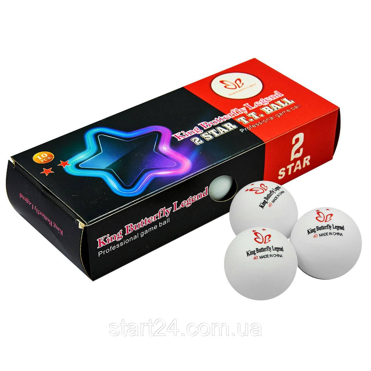 Набір м'ячів для настільного тенісу 10 штук BUT MT-8393 2star (d-40мм, білий)