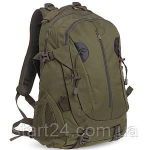 Рюкзак тактический штурмовой SILVER KNIGHT 30 литров TY-9898 (нейлон, оксфорд 900D, размер 49х35х17см, цвета в