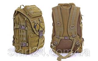 Рюкзак тактичний штурмової SILVER KNIGHT 30 літрів TY-9900 (нейлон, оксфорд 900D, розмір 45х32х15,5см, кольору