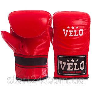 Снарядні рукавички Шкіра VELO ULI-4005 (р-р S-XL, кольори в асортименті)
