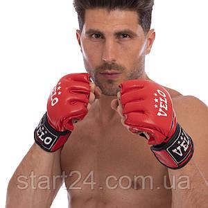 Перчатки для смешанных единоборств MMA кожаные VELO ULI-4018 (р-р S-XL, цвета в ассортименте)
