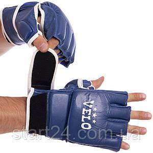 Перчатки для смешанных единоборств MMA кожаные VELO ULI-4020 (р-р S-XL, цвета в ассортименте)
