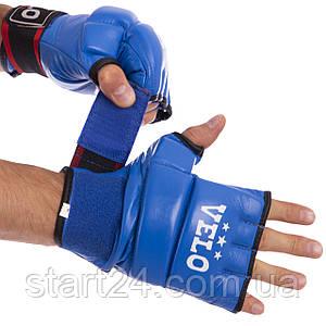 Перчатки для смешанных единоборств MMA кожаные VELO ULI-4023 (р-р S-XL, цвета в ассортименте)