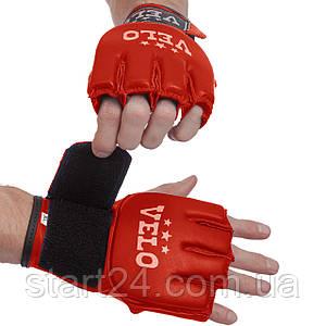 Перчатки для смешанных единоборств MMA кожаные VELO ULI-4024 (р-р S-XL, цвета в ассортименте)