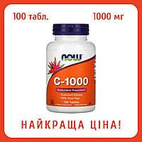 Витамин С (аскорбиновая кислота) от Now Foods (производство США), 1000 мг, 100 таблеток, фото 1