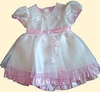 Нарядное шифоновое платье для девочки, белое с розовой отделкой, р. 86 см