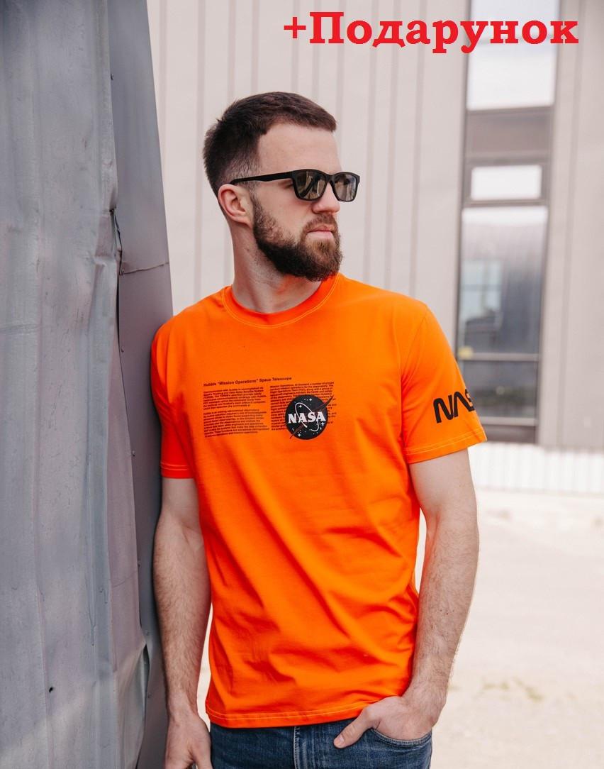 Чоловіча однотонна футболка з логотипом NASA / Молодіжна футболка наса Помаранчева