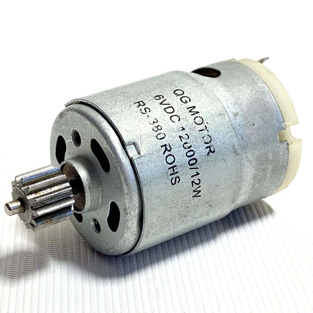 Мотор RS-380 6V 12000 обертів редуктора дитячого електромобіля
