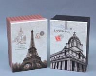 Подарочная упаковка из 3штук SKL11-209277