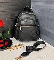Женский кожаный рюкзак сумка Черный Женские классические рюкзаки