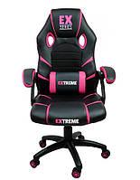 Крісло для гравця Extreme EX РОЖЕВЕ Кресло компьютерное Стул геймерский Геймерське крісло компютерне крісло