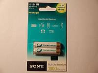 Sony 800mAh Multi-Use