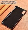 """Чехол накладка полностью обтянутый натуральной кожей для Samsung A20 А205F """"SIGNATURE"""", фото 5"""