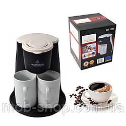 Кофеварка капельная Crownberg CB 1568 кофемашина с двумя фарфоровыми чашками