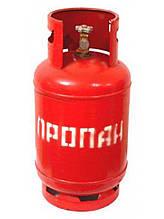 Баллон газовый бытовой 27л бутан (Беларусь, NOVOGAS)