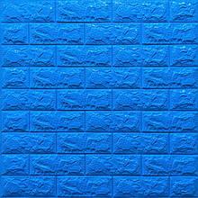 Декоративная 3D панель стеновая самоклеющаяся под кирпич СИНИЙ 700х770х7мм (в упаковке 10 шт)