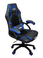 Стул геймерский Extreme EX темно синій Кресло компьютерное Крісло ігрове Компютерне крісло Геймерське крісло