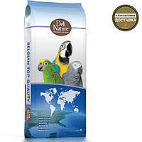 Корм для крупных попугаев Deli Nature 57 (15 кг.)