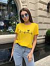 Жіноча жовта футболка з келихом, фото 2