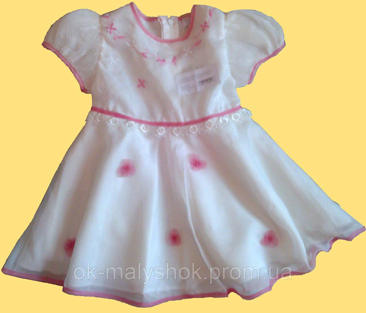 Платье на девочку 92 см