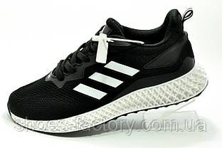 Кросівки Adidas Consortium ZX 4000 D чоловічі (Адідас)