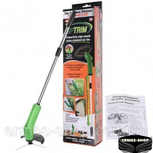 Портативный триммер для сада Zip Trim | Газонокосилка аккумуляторная