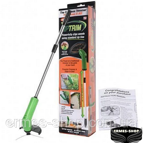 Портативний тример для саду Zip Trim   Газонокосарка акумуляторна