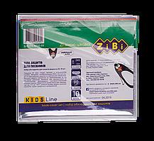 Обложки для тетрадей ZiBi прозрачные 10 шт/уп