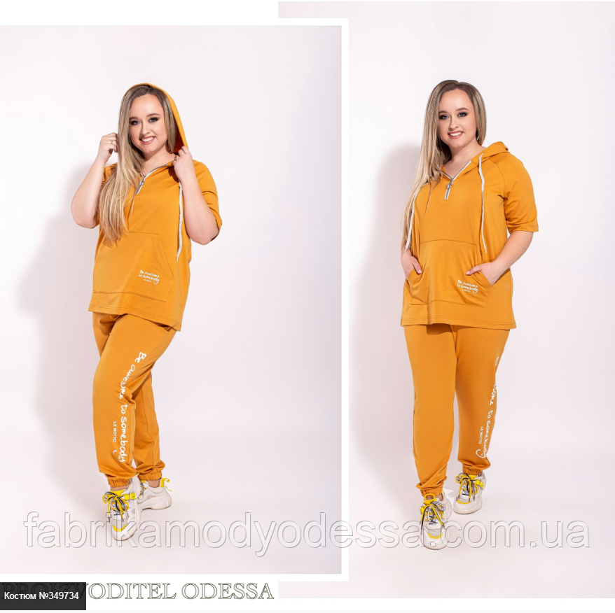 Літній спортивний костюм Minova Розміри: 48-50, 52-54, 56-58