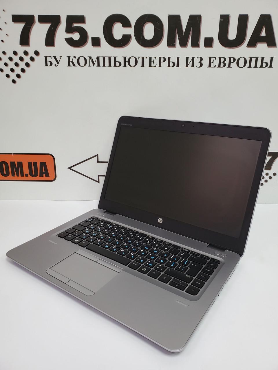 """Ноутбук HP EliteBook 745 G3, 14"""", AMD Pro A10-8700B 3.2GHz, RAM 8GB, SSD 120GB"""