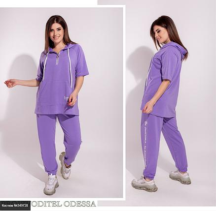 Літній спортивний костюм Minova Розміри: 48-50, 52-54, 56-58, фото 2