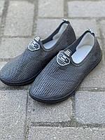Женские мокасины ТСА 18 серые черный