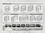 Круглая Кроватка трансформер 9в1 IngVart Smartbed Round декор, звездочки, фото 8