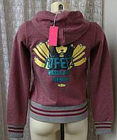 Кофта женская нарядная хлопок трикотаж капюшон бренд 10 Feet р.42-44 4649