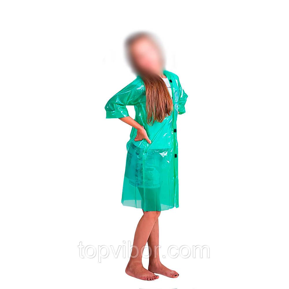 Дитячий дощовик на липучках Зелений 60мкм 70х48 см, плащ від дощу для дівчаток | дощовик для дітей