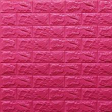 Декоративная 3D панель стеновая самоклеющаяся под кирпич ТЕМНО-РОЗОВЫЙ 700х770х7мм (в упаковке 10 шт)