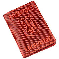Обложка на паспорт Shvigel с точечным тиснением кожаная Красный 13958, КОД: 1402264