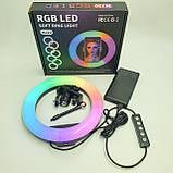 Кільцева лампа RGB 20 см світлове кільце для селфи лампа веселка для селфи різнобарвна лампа без штатива, фото 3
