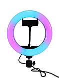 Кільцева лампа RGB 20 см світлове кільце для селфи лампа веселка для селфи різнобарвна лампа без штатива, фото 9