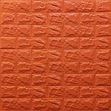 Декоративная 3D панель стеновая самоклеющаяся под кирпич ОРАНЖЕВЫЙ 700х770х7мм (в упаковке 10 шт)