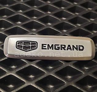 Металлический шильдик с логотипом Emgrand для ева ковриков