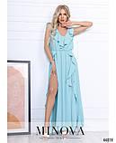 Женское платье №0202, фото 2