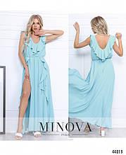 Женское платье №0202