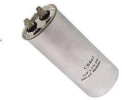 Конденсатор CBB-65H 70 mkf - 450 VAC (±5%) 2-е клеми