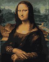 """Картина по номерам """"Мона Лиза"""" 40*50"""