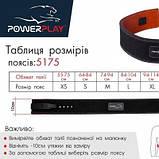 Пояс для важкої атлетики PowerPlay 5175 Чорно-Оранжевий XS SKL24-143796, фото 6