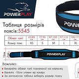 Пояс для важкої атлетики Power System 5545 Синьо-Чорний, Неопрен L SKL24-143932, фото 4